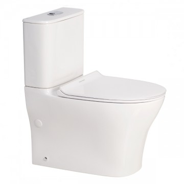 26225 - Signature Close Coupled Back To Wall Toilet